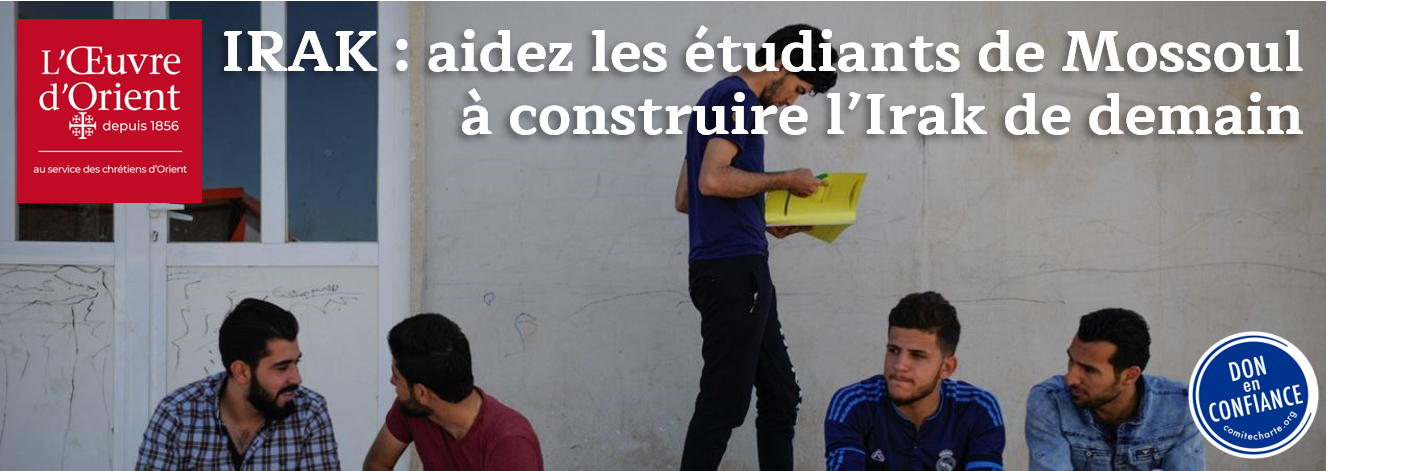 Page de don étudiants Mossoul.png