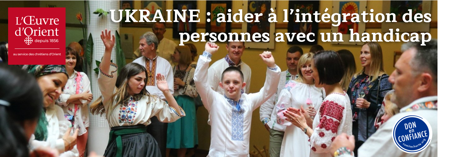 Page de don Ukraine.png