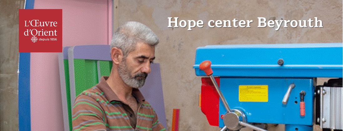Hope Center Beyrouth 2.png